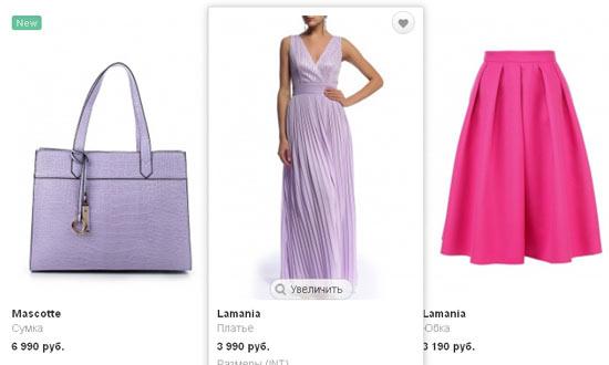 Ламода интернет магазин женской одежды доставка
